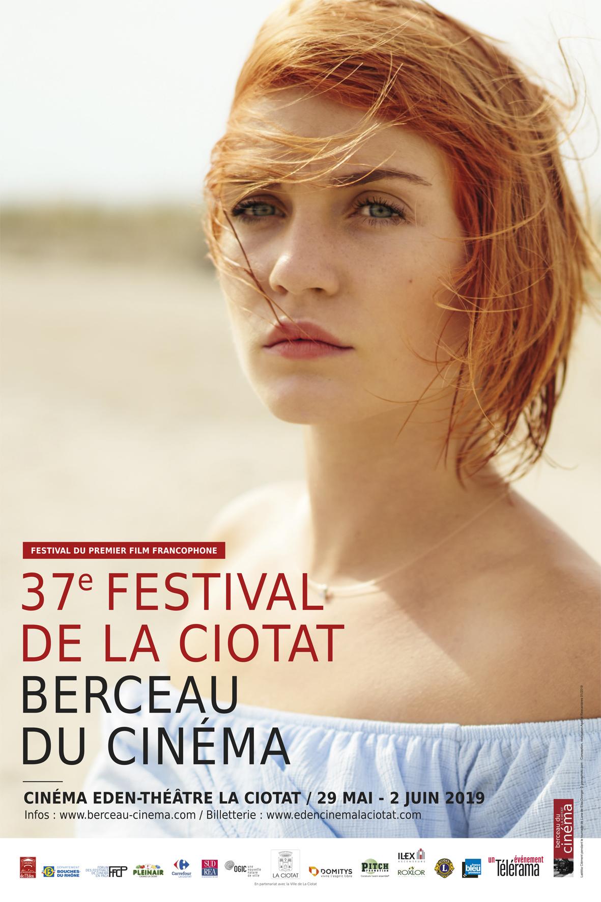 Affiche du festival du premier film francophone